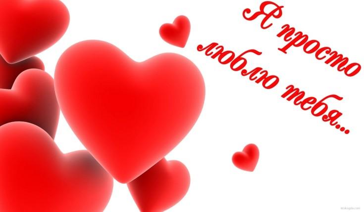 Стихи и проза признание в любви любимому мужу красивые слова о любви